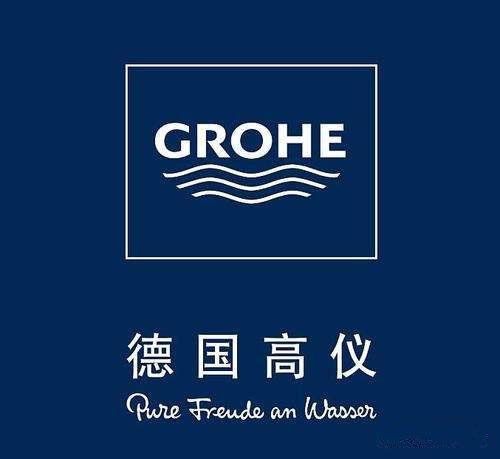 GROHE龙头售后热线 高仪花洒(全国统一)便民服务电话