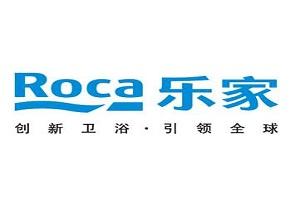 ROCA马桶400售后 乐家卫浴厂家特约专业客服电话