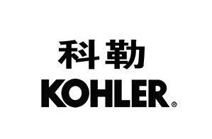 科勒智能马桶售后服务中心(科勒)24小时预约登记维修客服